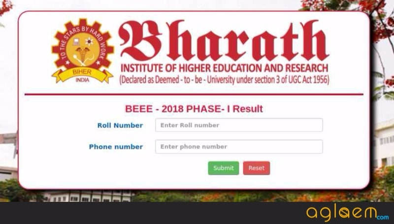 BEEE 2018 Result   Check Here