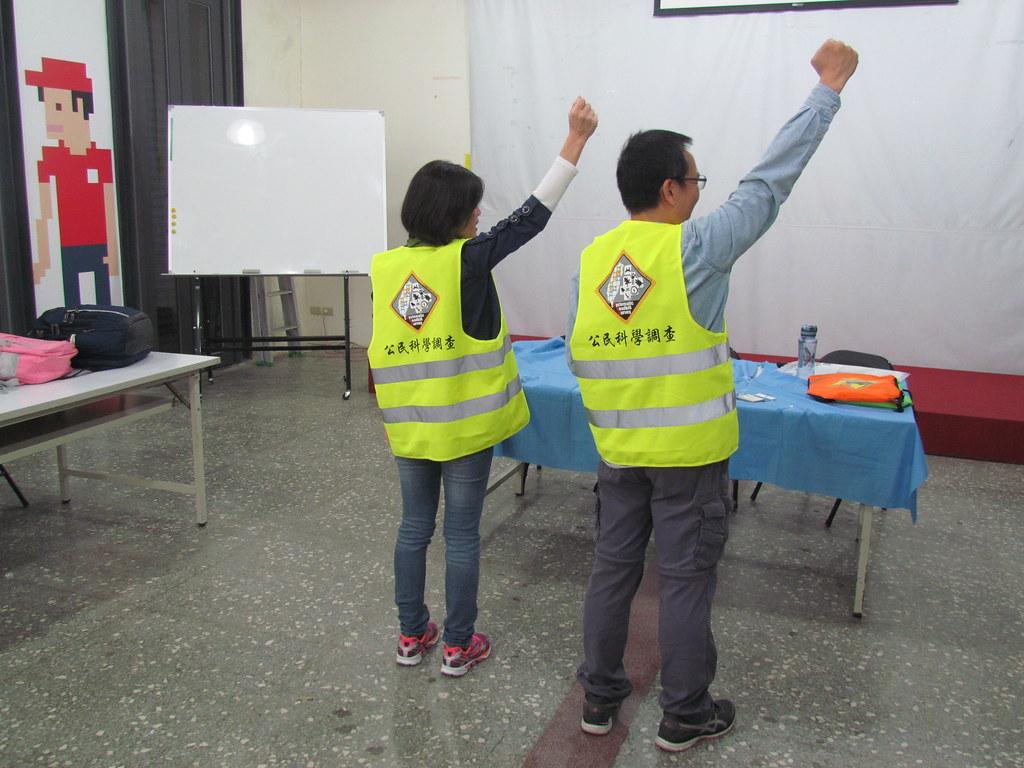 調查志工可獲贈反光背心。圖片來源:台灣動物社會研究會