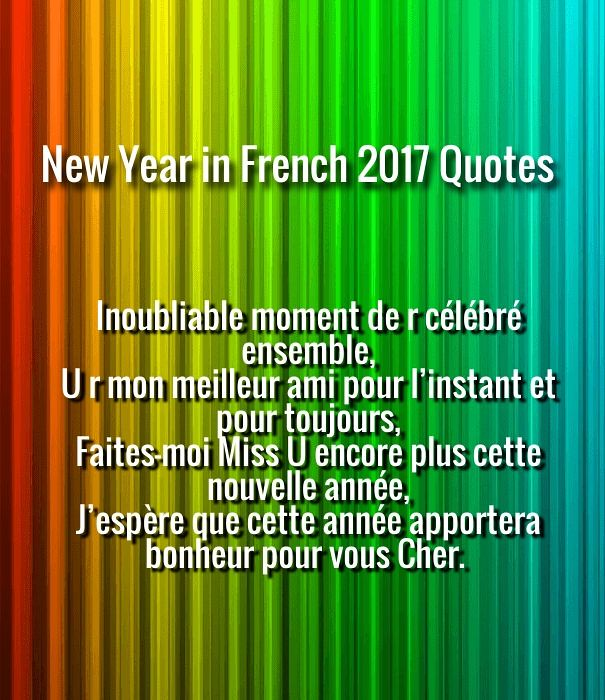 Happy New Year 40 Quotes Happy New Year 40 French Qu Flickr Stunning Picture Quotes For New Year