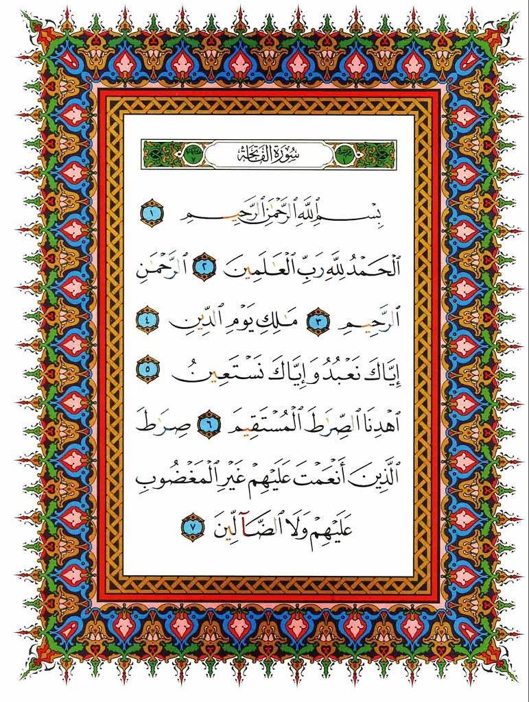 5 أجزاء القرآن مسلم الإسلامية جدار الفن قماش اللوحة غرفة المعيشة ديكور  المنزل يطبع قماش اللوحات