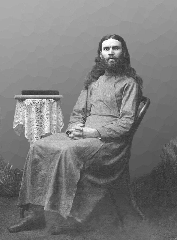 Иеромонах Дисидерий (Загнойко)