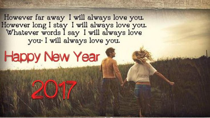 happy new year 2018 quotes new year i love you romantic wishes greeting quotes 2017