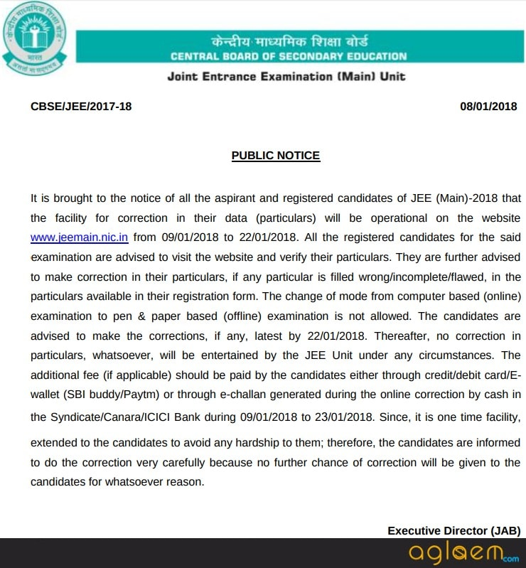 Official Notice For JEE Main 2018 Application Form Correction In The  Entered Details