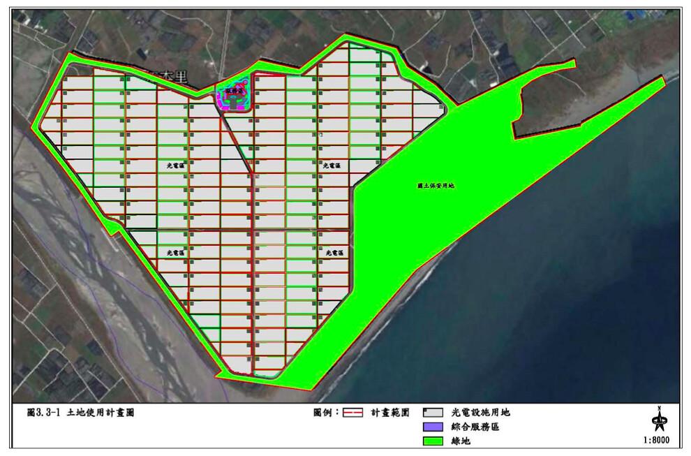光電土地使用計劃圖(含google空照)。圖片來源:蘇雅婷
