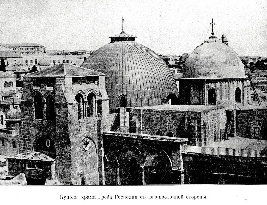 Изображение 14: Куполы храма Гроба Господня с юго-восточной стороны.