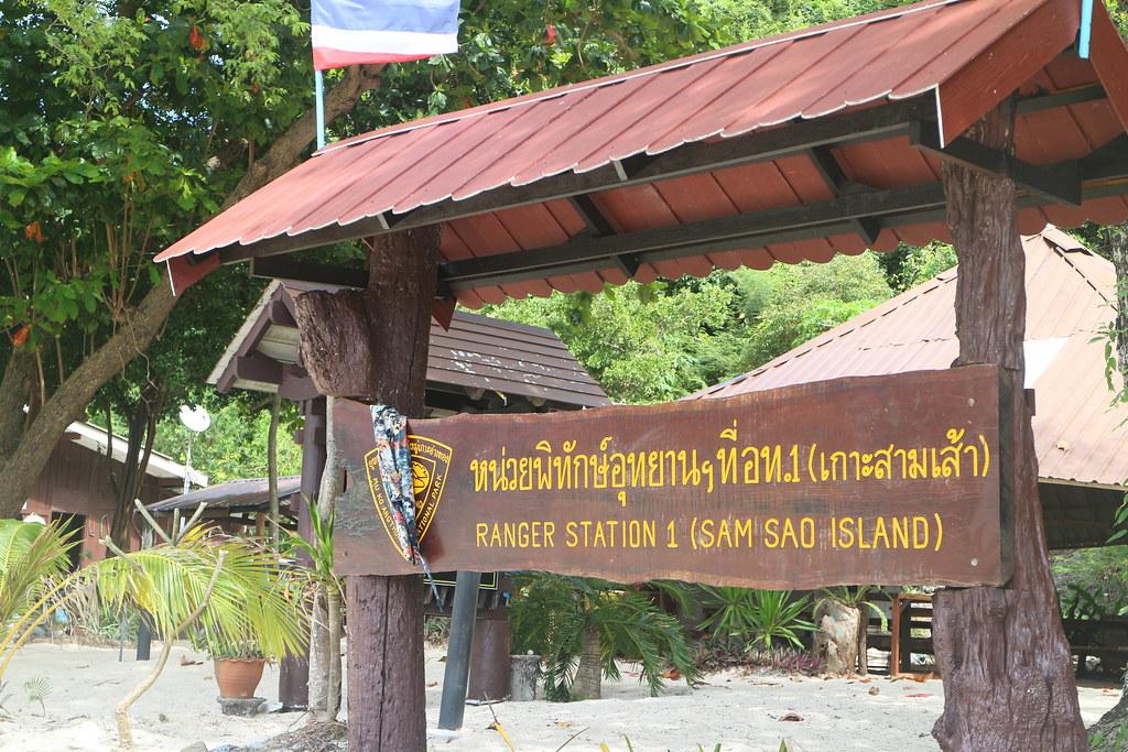 2018春节泰国曼谷-华欣-塔沙革/Ban Krut-苏梅岛一路向南自驾游 泰国旅游 第213张