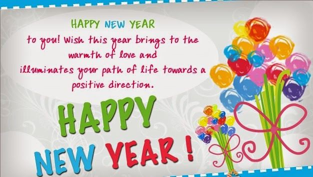 Happy new year 2018 quotes funny new year greetings 2016 flickr happy new year 2018 quotes funny new year greetings 2016 happynewyear by m4hsunfo