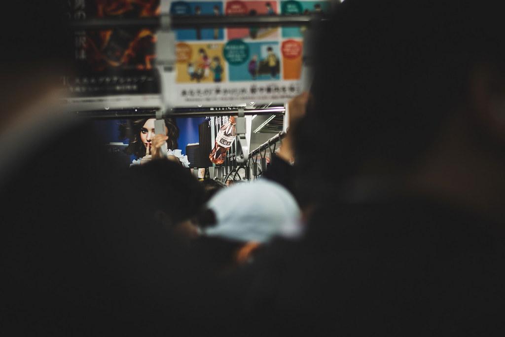 metro w tokio godziny szczytu