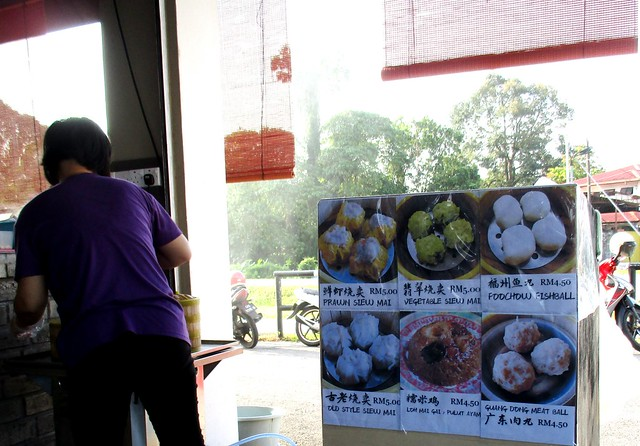 Coffee & Tea dim sum stall
