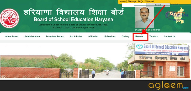 HBSE 12th Class Result 2018