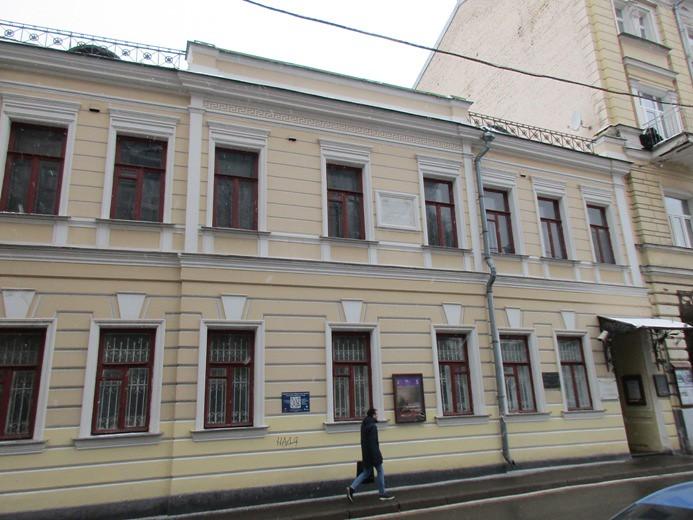 Музей скрябина в москве 7 января