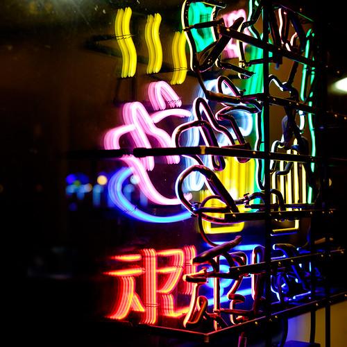 Pan Asian Cafe Grill Menu Braintree Ma