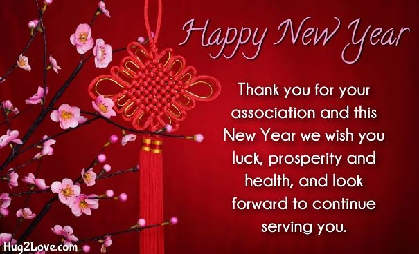 happy new year 2018 quotes new year wishes for corporate clients happynewyear