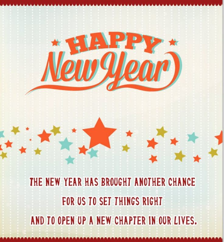 Happy New Year 2018 Quotes : Inspirational New Year Messag… | Flickr