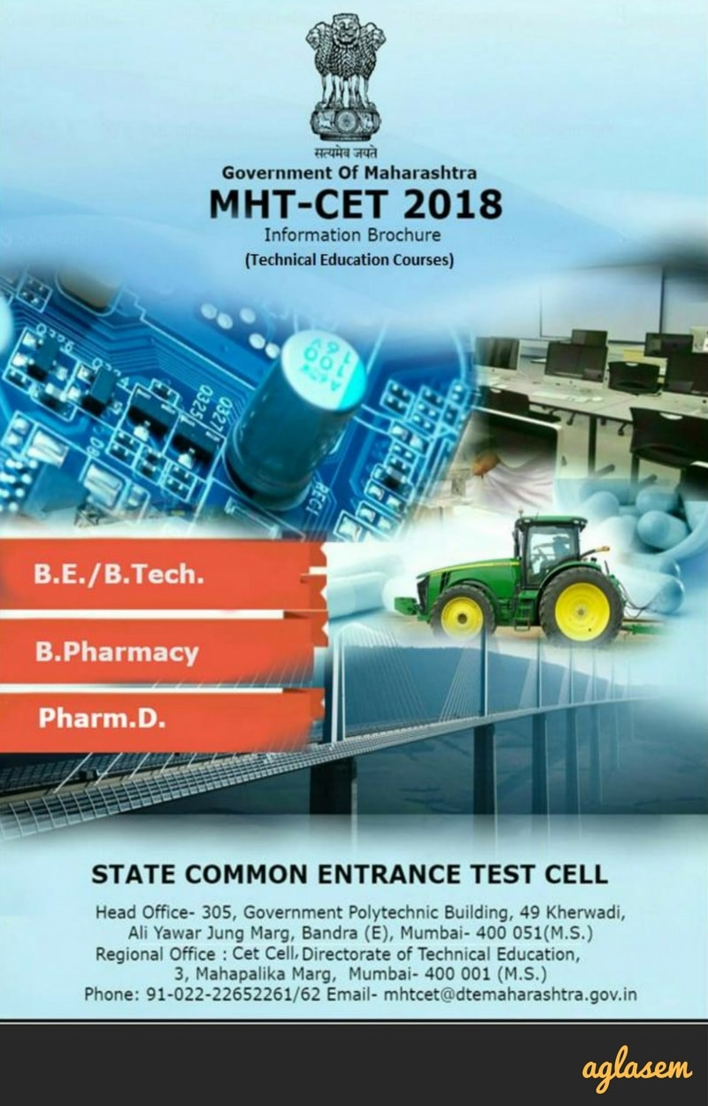 Maharashtra CET 2018 Application Form Released; 25th March Last Date To Apply