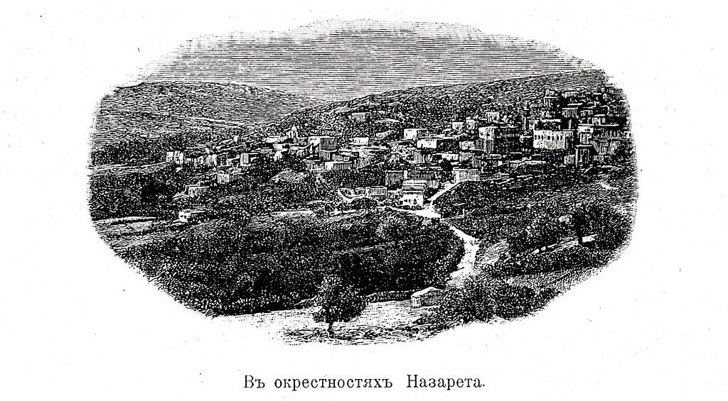 Изображение 46: В окрестностях Назарета.