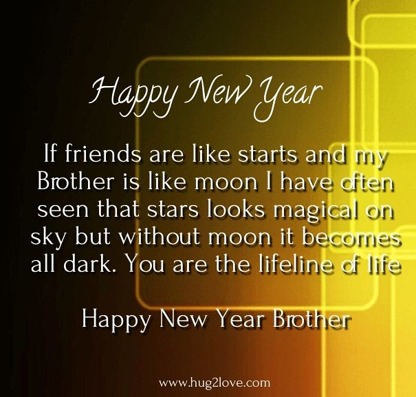 happy new year 2018 quotes new year wishes for brother happynewyear by