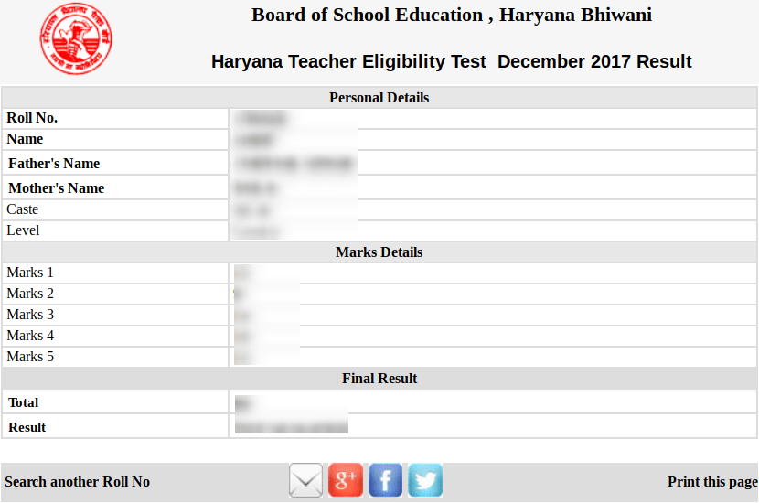 HTET Result 2018   Check here Haryana TET Result