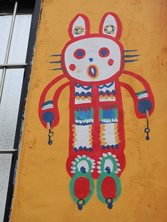 A cat painting at the Rainbow Village | by huislaw