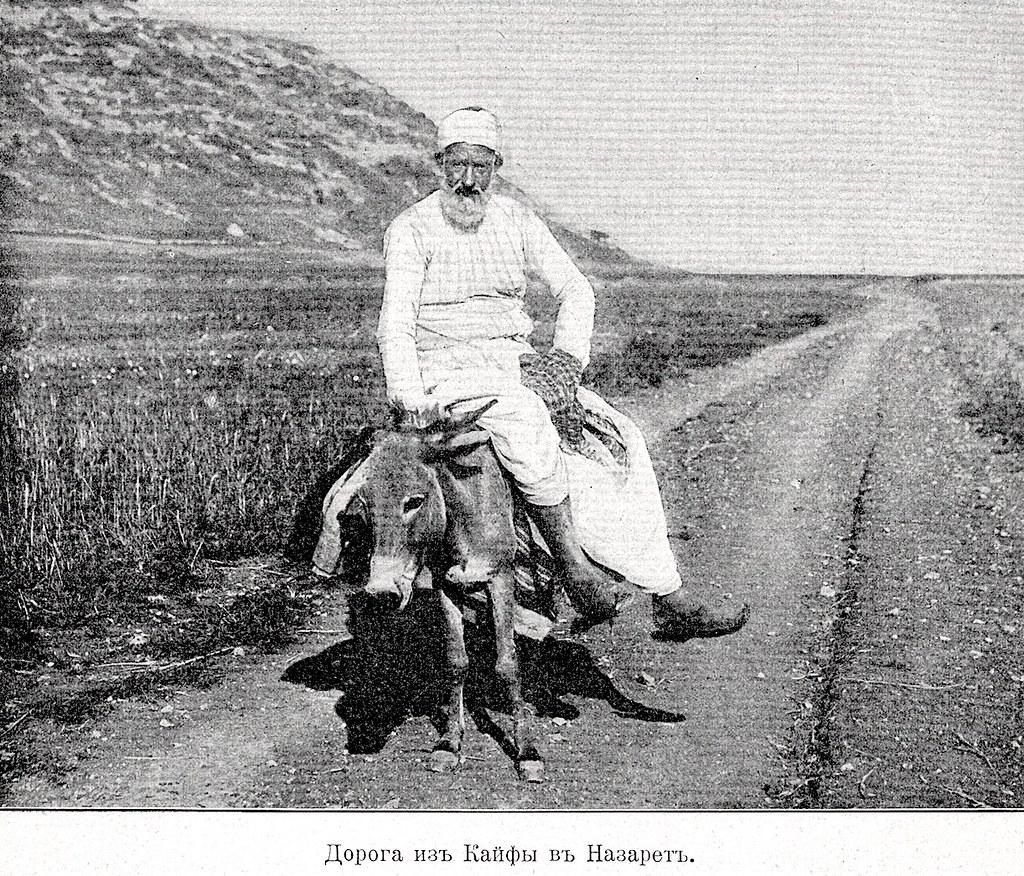 Изображение 28: Дорога из Кайфы в Назарет.