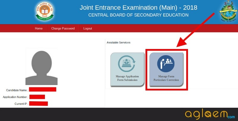 JEE Main Application Form Correction 2018 (Available)   Rectify Details and Images