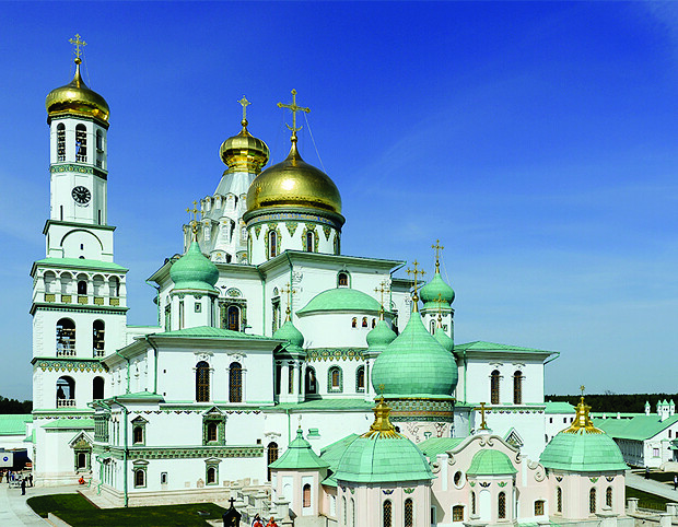 The New Jerusalem Monastery