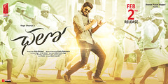 Chalo Movie Wallpapers