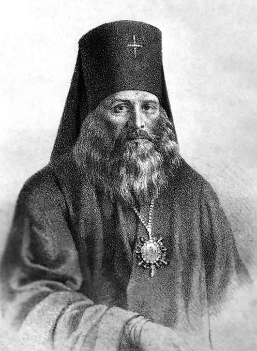 Святитель Иннокентий Борисов, архиепископ Харьковский и Ахтырский
