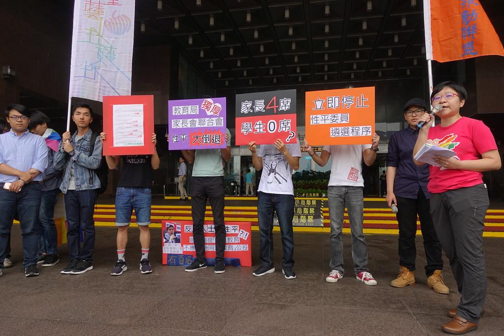 性別團體要求停止性平委員遴選程序,增列學生代表。(攝影:張智琦)
