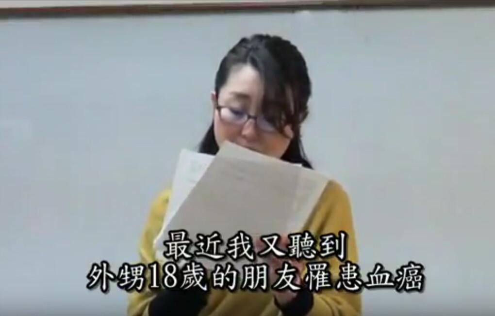 群馬縣民佐藤美香,泣訴周遭發生的各種疾病。(原版影片、中文字幕版)