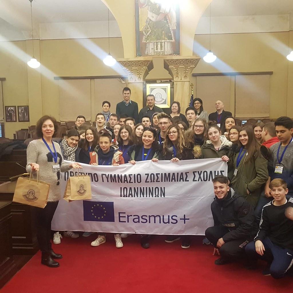 Μαθητές από Ισπανία, Ιταλία και Γερμανία στο Δημαρχείο Ιωαννίνων