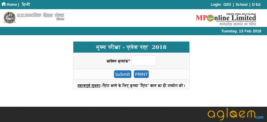 MP Board 12th 2018 Admit Card Issued - Download MPBSE Admit Card 2018 Class 12