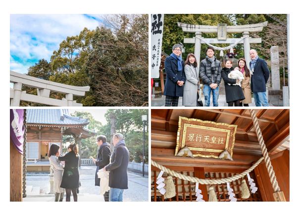 景行天皇社(愛知県長久手市)へお宮参り・100日祝いの写真 女性カメラマンがご自宅へも出張撮影 自然でオシャレ
