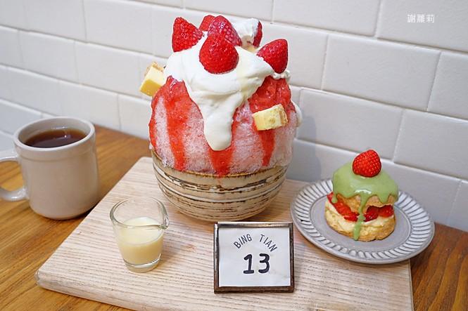 24786878017 48bbf02aec b - 台中西區 | 冰田ガリガリ。巷弄裡的文青風冰店,菜單上沒有的隱藏版,草莓起司刨冰、卡士達草莓司康,每限限量、晚來就吃不到!