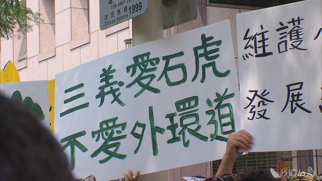 938-1公視 我們的島【石虎之光】公視記者 陳佳利 賴冠丞