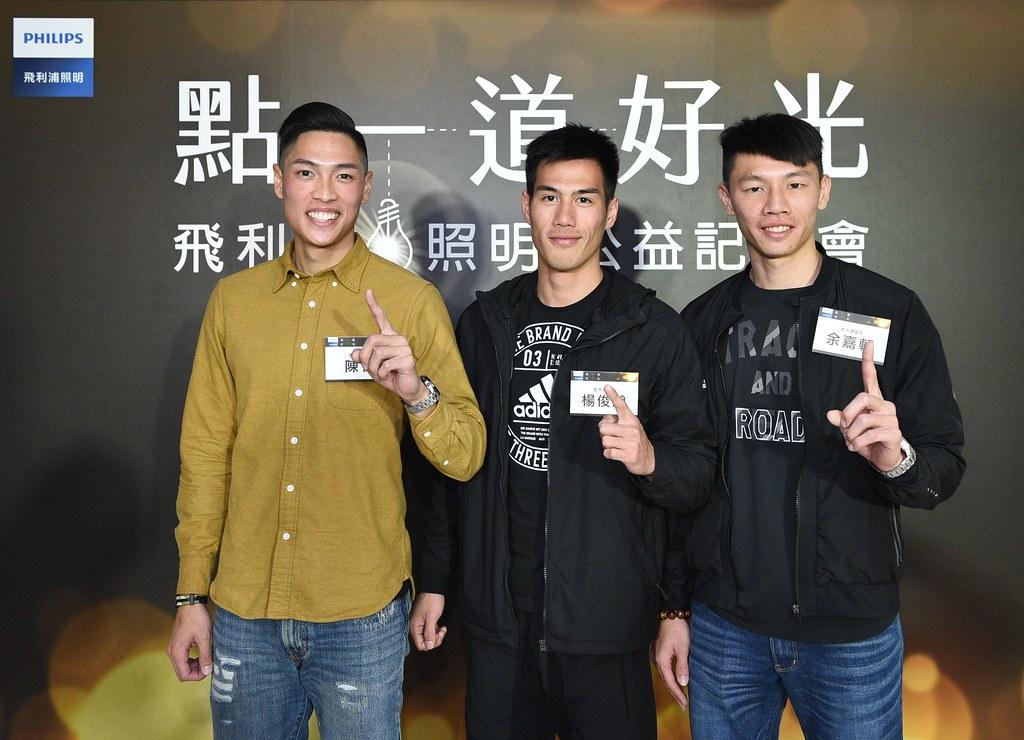 陳傑(圖左起)、楊俊瀚與余嘉軒。(主辦單位提供)