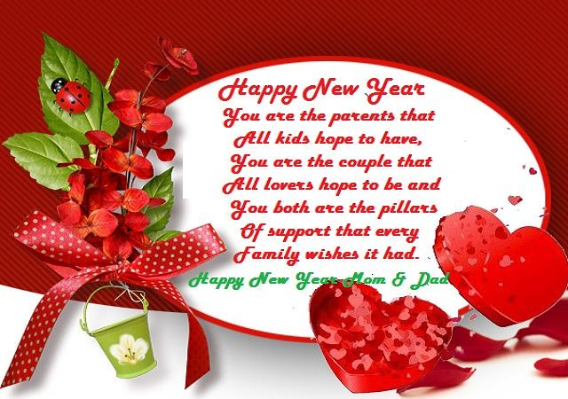 happy new year 2018 quotes cute new year wishes 2017 happynewyear by