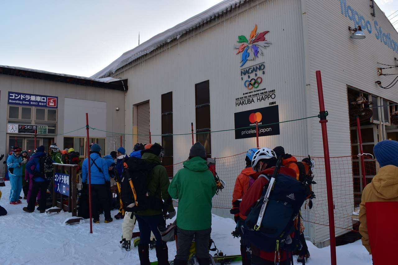 白馬八方スキー場 ゴンドラアダム