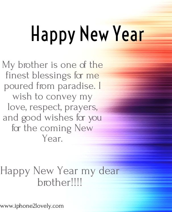 Happy New Year 2018 Quotes : new-year-message-for-brother … | Flickr