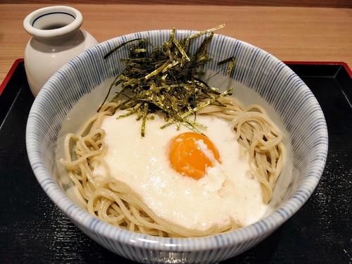 Tsukimi Tororo Soba