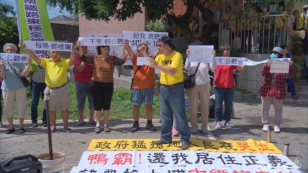 937-1-28陳致曉發現鐵道地下化東移計畫,嚴重侵害人民權益,組成反南鐵東移自救會。