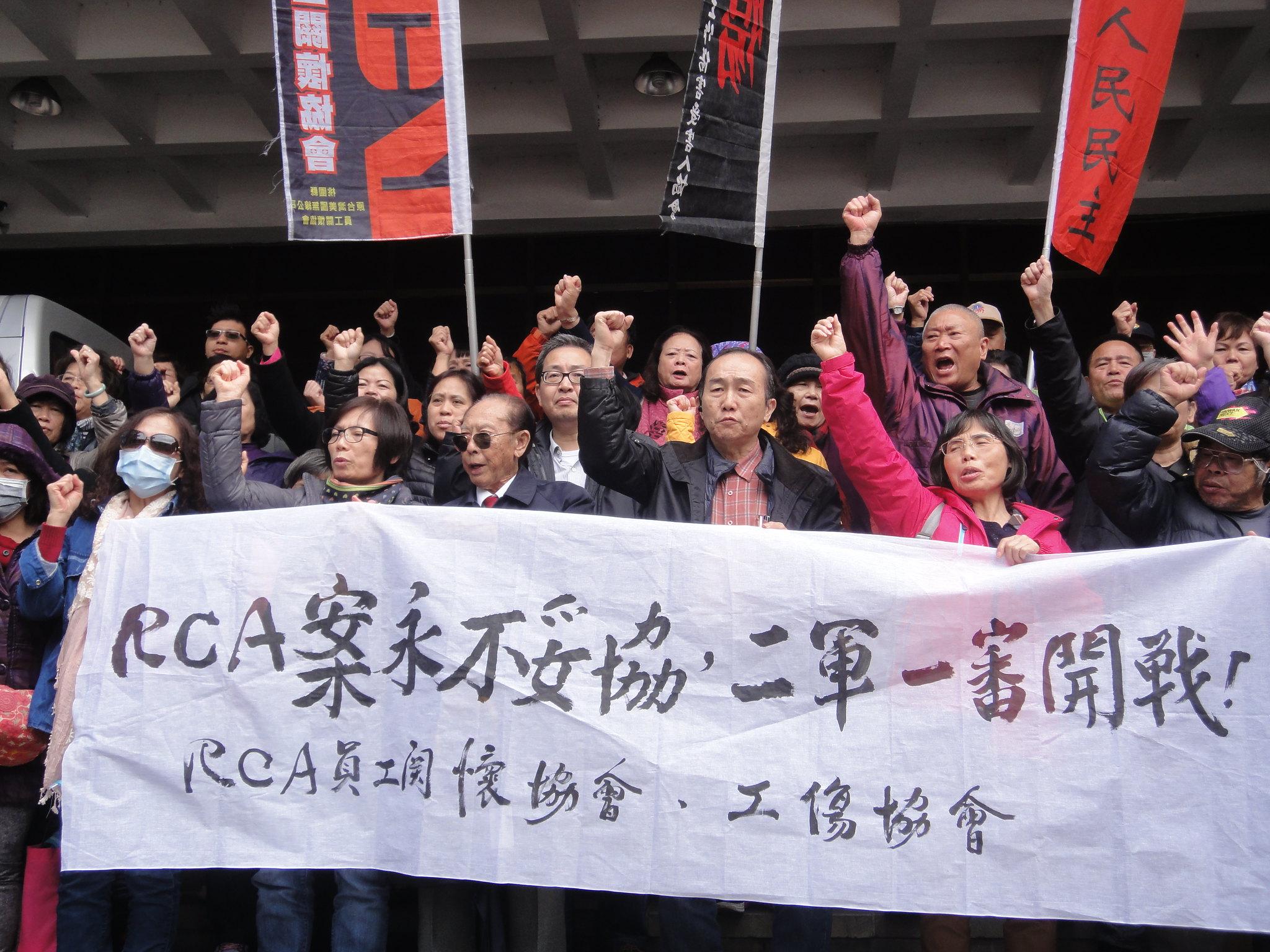 RCA關懷協會成立二軍提出訴訟,今天首度開庭。(攝影:張智琦)