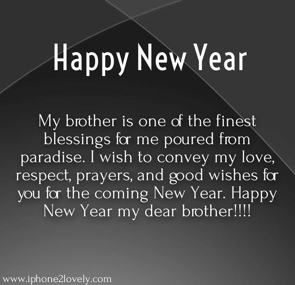 happy new year 2018 quotes new year wishes for brother