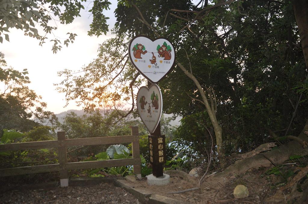 天母古道告示牌。圖片提供:台北市動保處。