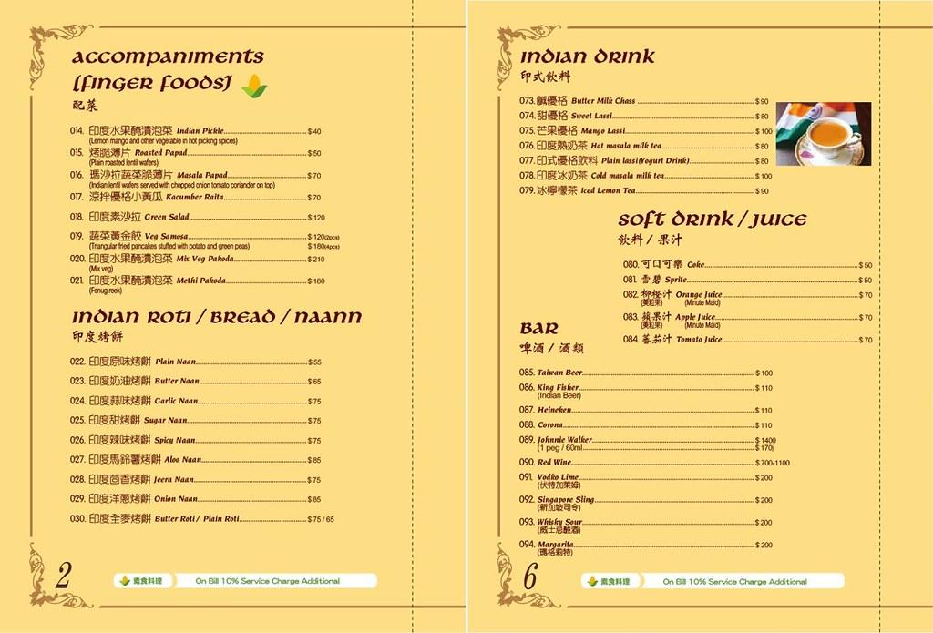 39309479671 411af009c5 b - 熱血訪採 | Sree India Palace  斯里印度餐廳,道地印度主廚坐鎮真的超好吃,公益路巷弄內的異國隱藏版!