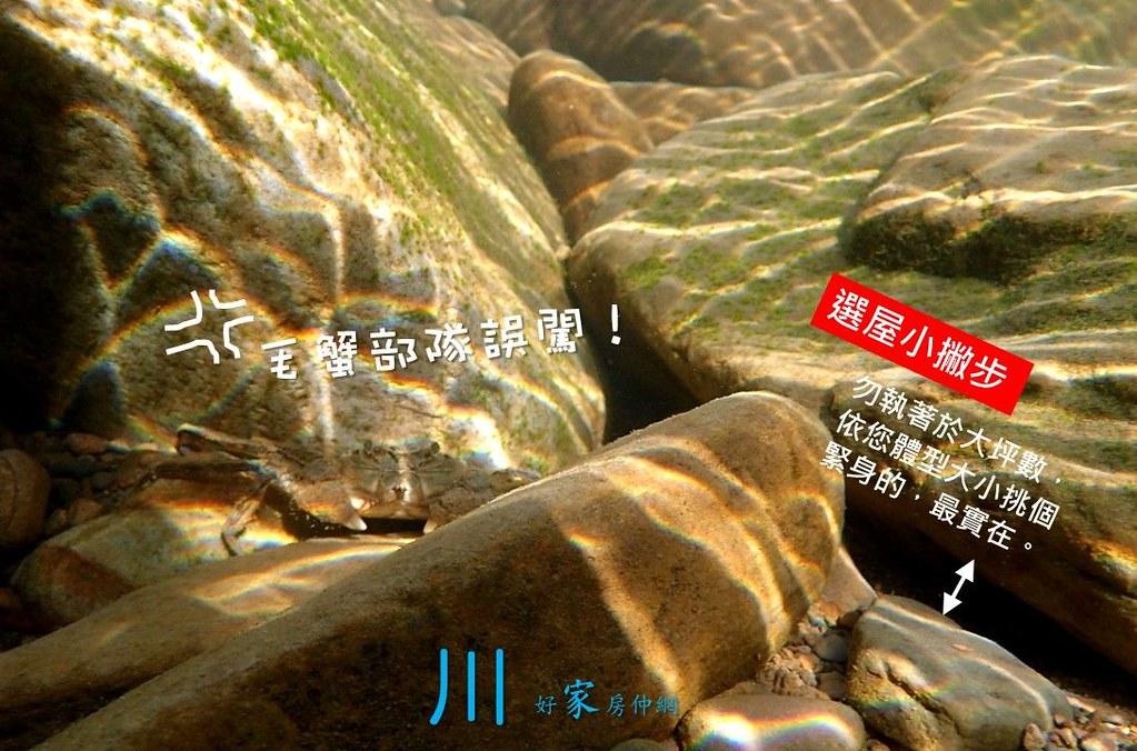8_選屋小撇步:依體型大小挑個緊身的,最實在!(圖片來源:人禾)