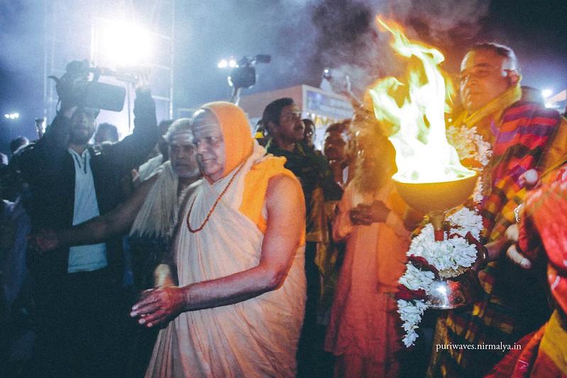 Barshika Samudra Arati Function of Gobardhan Pitha