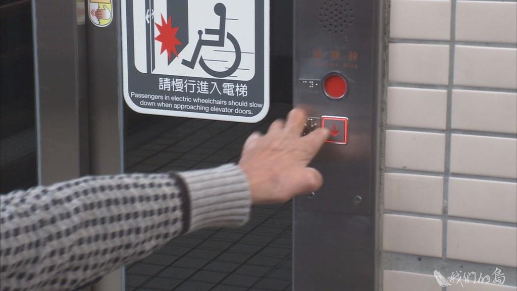 937-3-23操作電梯面板,對一般人來說輕而易舉,對罹患漢生病的院民來說,卻是件不容易的事。