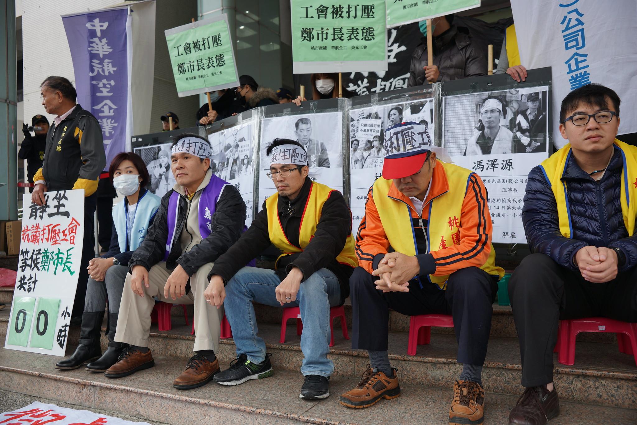 工會在市府門口等候鄭文燦。(攝影:王顥中)