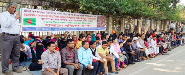 Brother Amin, of NGWF, addresses the group of over 1,000 workers on symbolic hunger strike to support the Rohingya community
